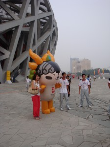 Ni Hao from the Beijing Olympics. And no, I still don't know what that mascot is.